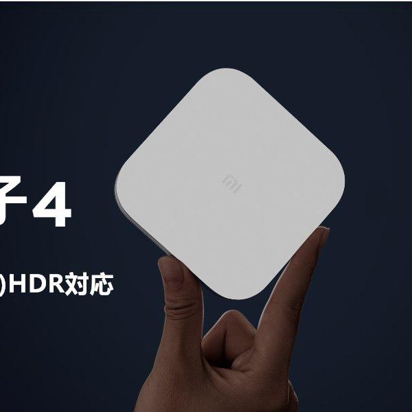 Xiaomi box 4 小米盒子4 (2018年2月発売 最新モデル)音声認識機能リモコン付属 中国境内テレビの番組と映画と現場放送と海外映画が見えます。オリジナルセット
